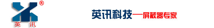 _Tianjin Yingxun Technology Co., Ltd.